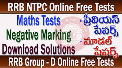 RRB NTPC Online Arithmetic Tests in Telugu