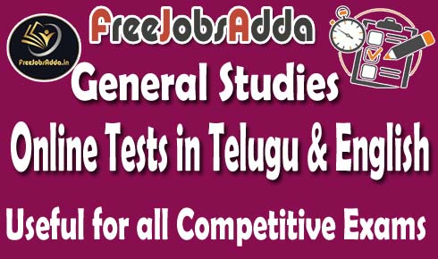 General Studies Tests in Telugu