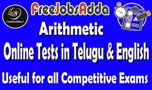 RRB Group-D Free Online Arithmetic Mock Test