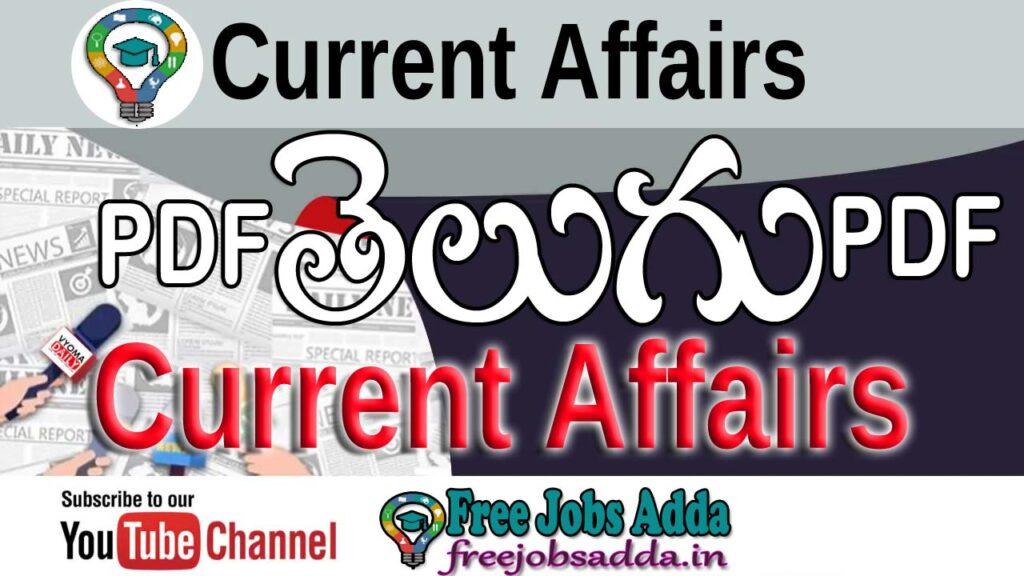 January Current Affairs in Telugu 2020 PDF