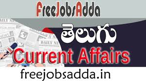 Current Affairs July Current Affairs Quiz 13 14 Free
