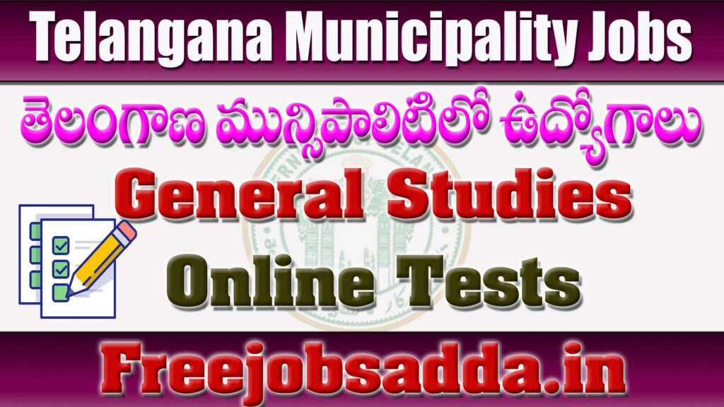 TS Municipal Jobs General Studies Tests
