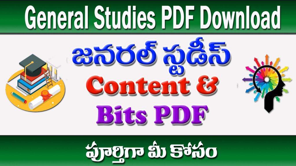 General Studies PDF Download Free PDF