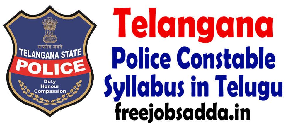 Telangana Police Constable Syllabus in Telugu